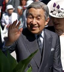 Empereur actuel du Japon,Akihito Blog TABITABIYA boutique d'articles japonais