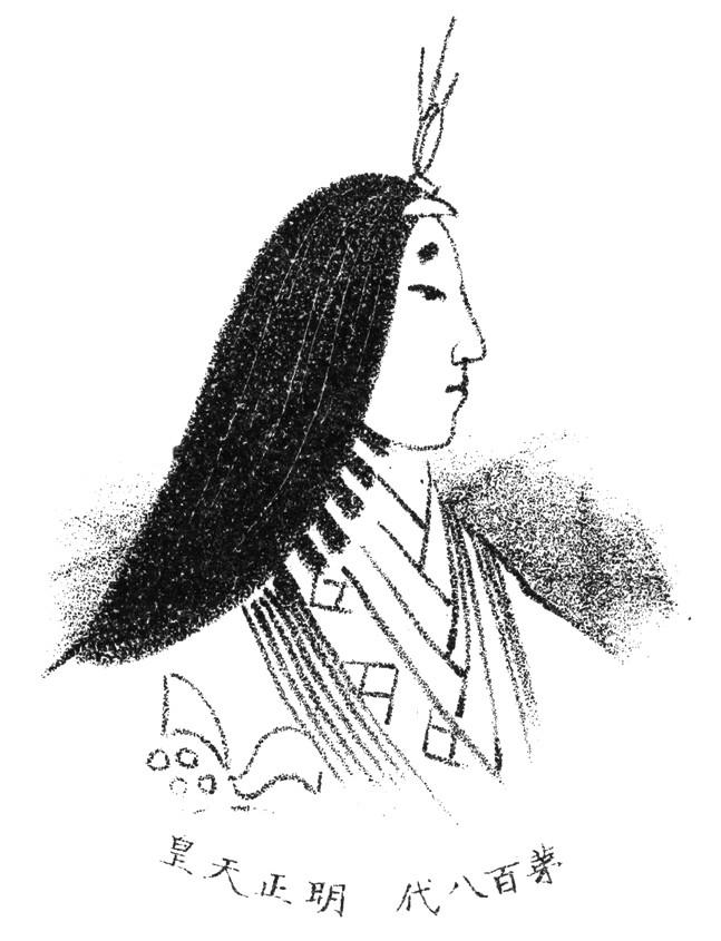 Impératrice Meisho du Japon de l'époque d'Edo