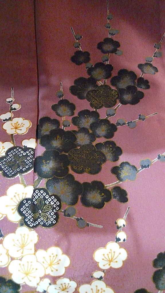 Yari-Ume motif japonais de fleurs de prunier