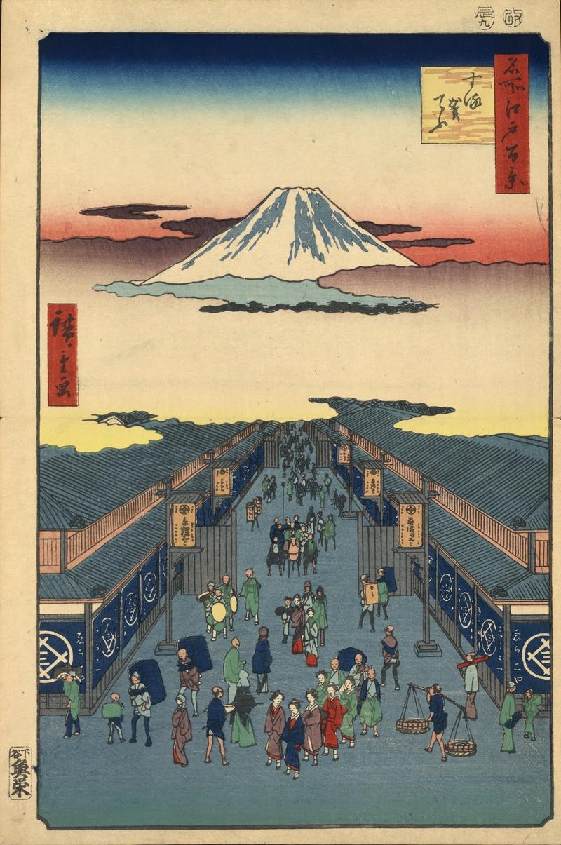 "Suruga-chō (する賀てふ, Suruga tefu)  Estampe de Utagawa Hiroshige issue de la série ""Cent Vues d'Edo"""