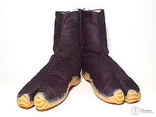 Jikatabi chaussures japonaises traditionnelles