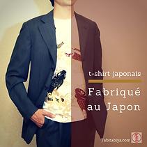 Tabitabiya boutique japonaise en ligne T