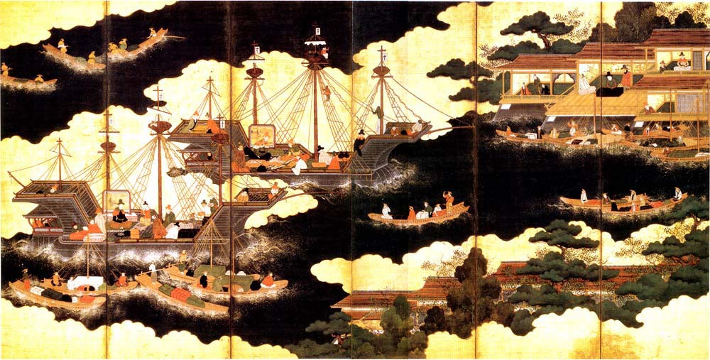 Navires étranger arrivant au Japon au 16ème siècle