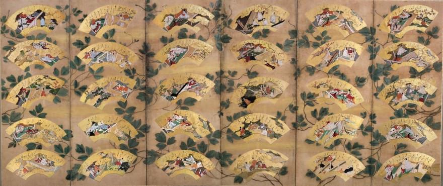 http://editionsdianedeselliers.com/fr/livres/le-dit-du-genji-de-murasaki-shikibu