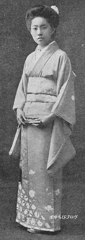 Jeune femme en kimono  à la fin de l'ère Meiji