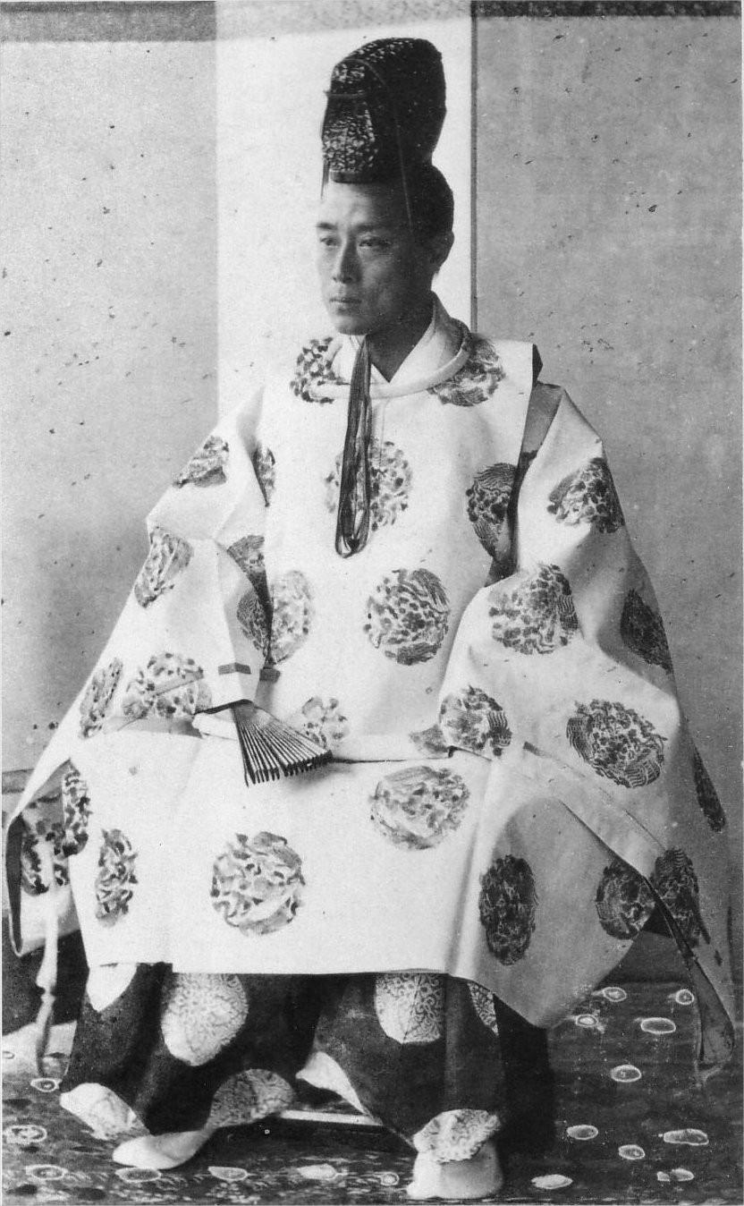 Photo de Yoshinobu Tokugawa, le dernier shogun du clan Tokugawa, à l'ère Edo, au Japon