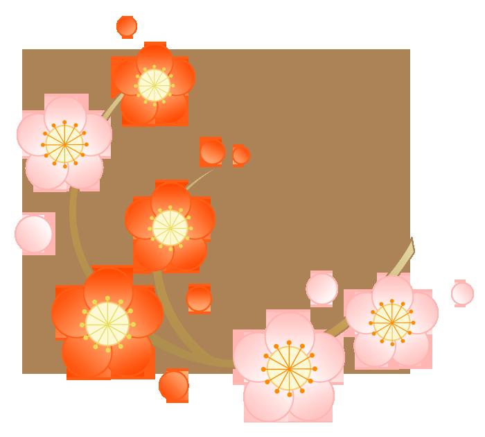 Ume-no-maru motif japonais de cercle et fleurs de prunier