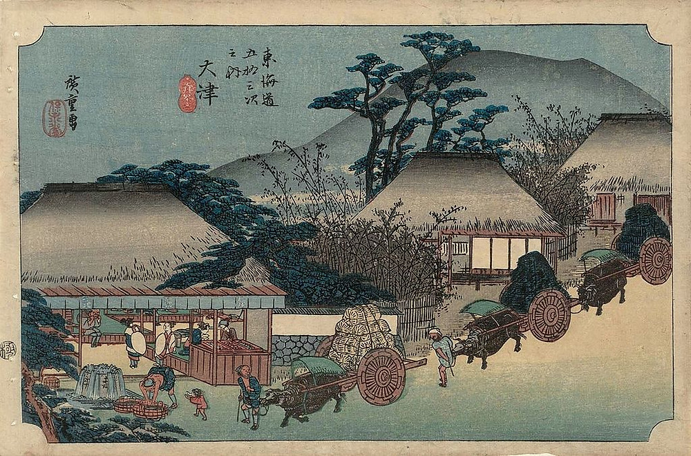 Hiroshige-53-Stations-Hoeido-54-Otsu-MFA-03.jpeg