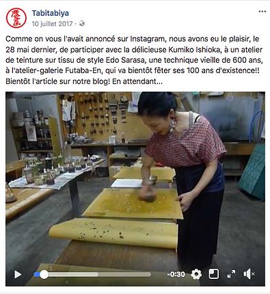 Photo de la page Facebook de Tabitabiya boutique japonaise en ligne