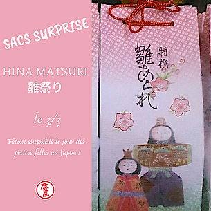 Sacs Surprise Hina Matsuri Tabitabiya bo
