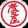Tabitabiya boutique d'articles japonais boutiaue japonaise logo