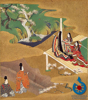Fujiwara no Shōshi 藤原彰子