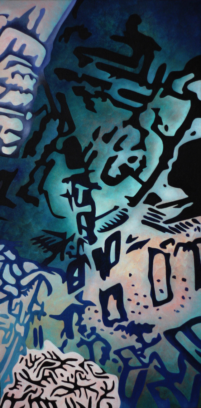 "REMNANTS No.1, Oil paint on canvas, 12"" x 24"", 2011"