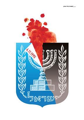 17-israel 70 years -2018.jpg