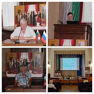 Болгария – Россия. 140 лет дипломатических отношений: История, состояние, перспективы