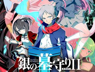 デビュー曲「君 君 君」が TVアニメ『銀の墓守り(ガーディアン)II』 エンディングテーマに決定!