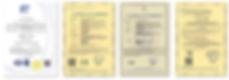 EKON Certificates