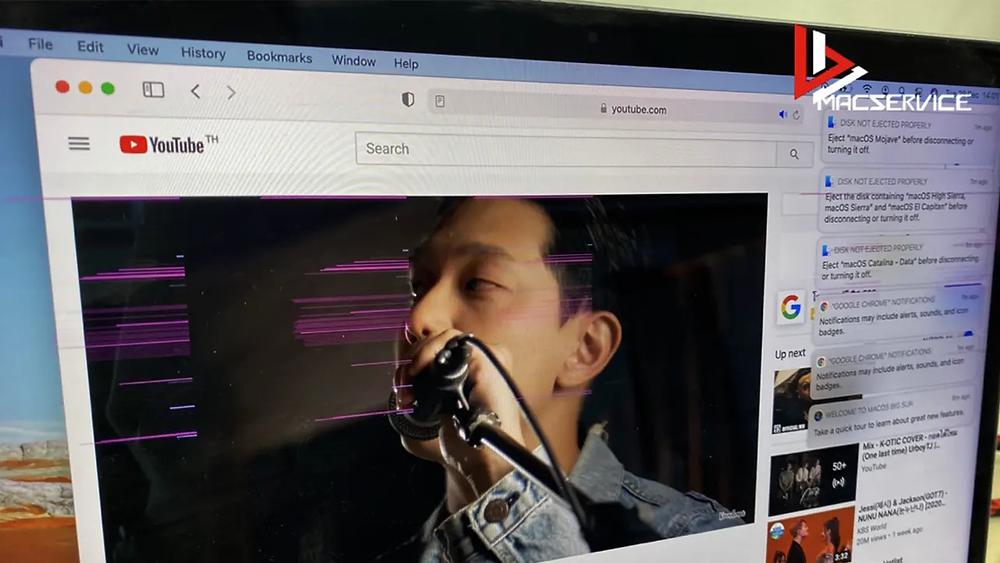 Macbook Pro จอลาย จอเป็นเส้น