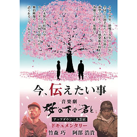DVD01.jpg