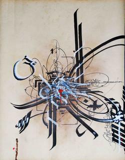 Kali 3 graffiti 2010