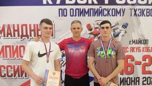 С 16 по 23 июня в г. Майкоп проходил  Кубок России по тхэквондо