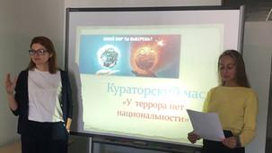 3 сентября в ФГБУ ПОО ГУОР г.Самара прошли тематические часы, посвящённые Дню солидарности
