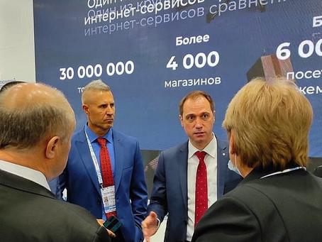 Директор ФГБУ ПОО ГУОР Половинкин С. А. участвовал в XI международном спортивном форуме