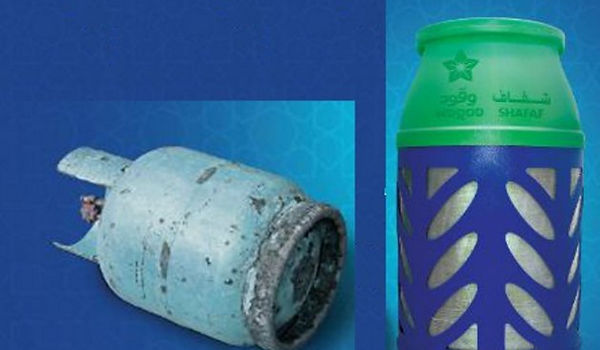 Gas Cylinder.JPG