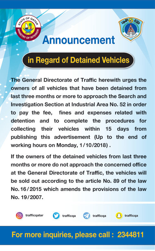 impounded vehicles 2.jpg
