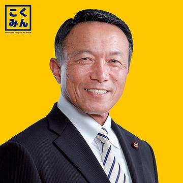 所属議員サムネール_松田和己.jpg