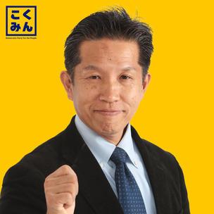 松田 勝則