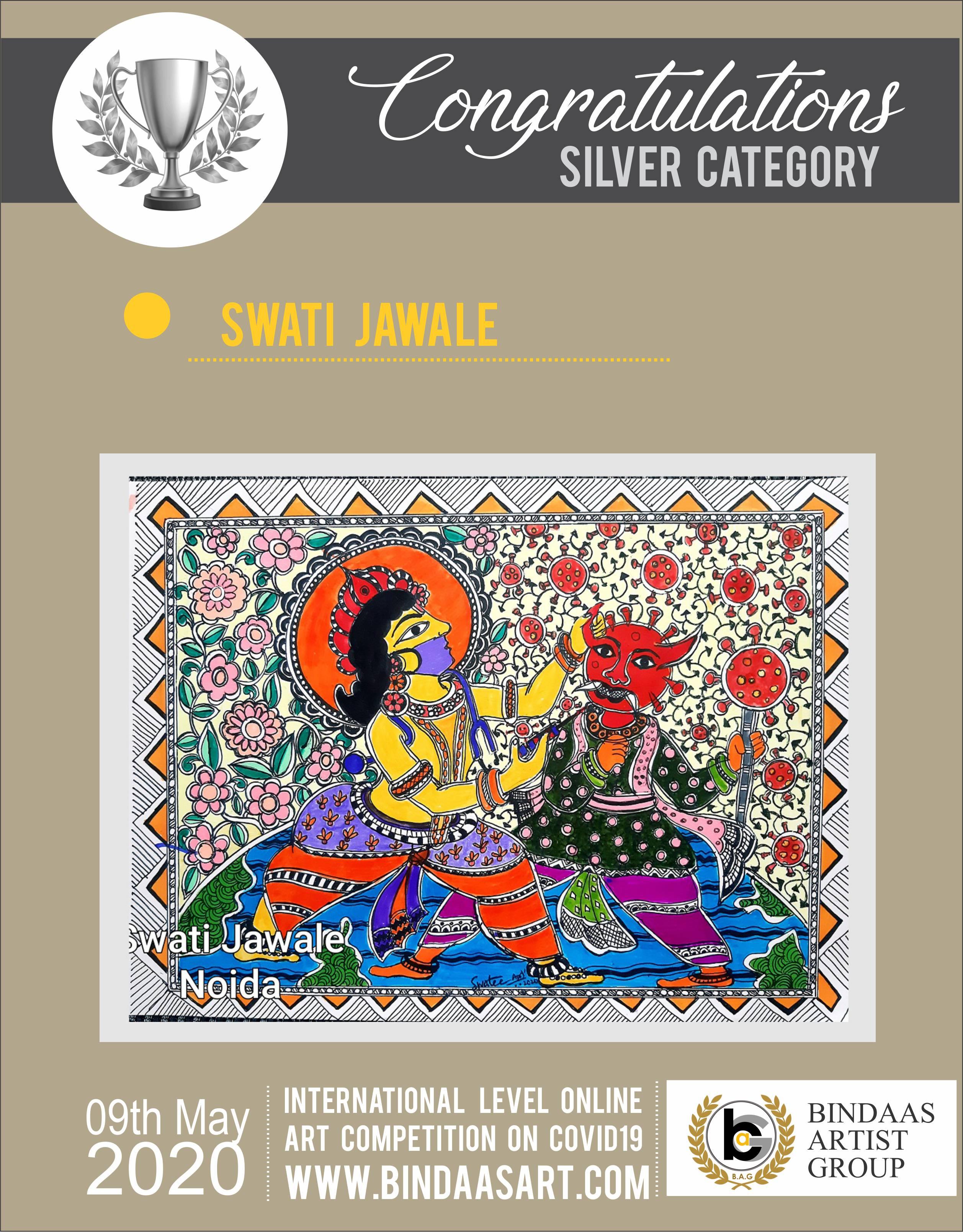 SWATI  JAWALE