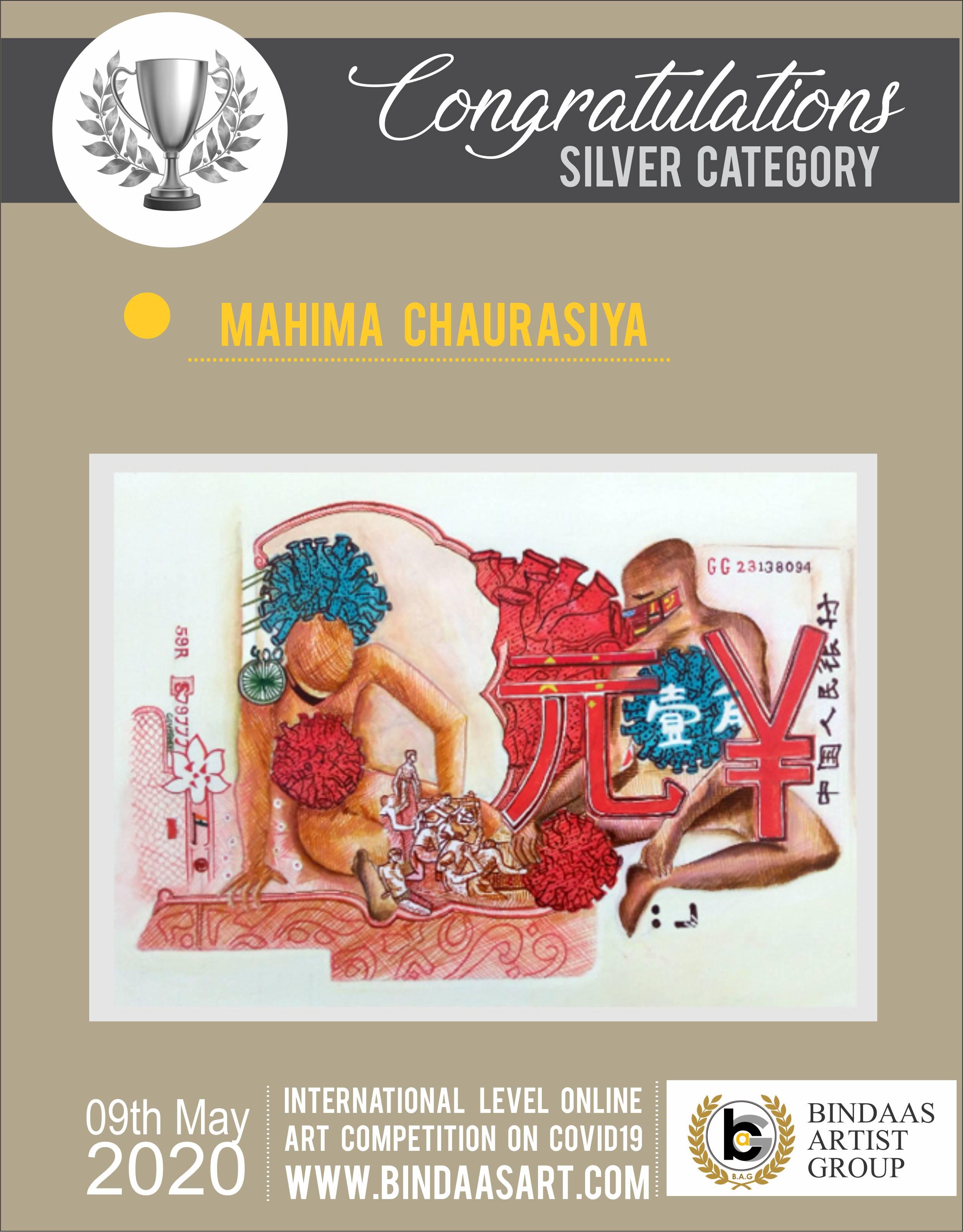 Mahima chaurasiya