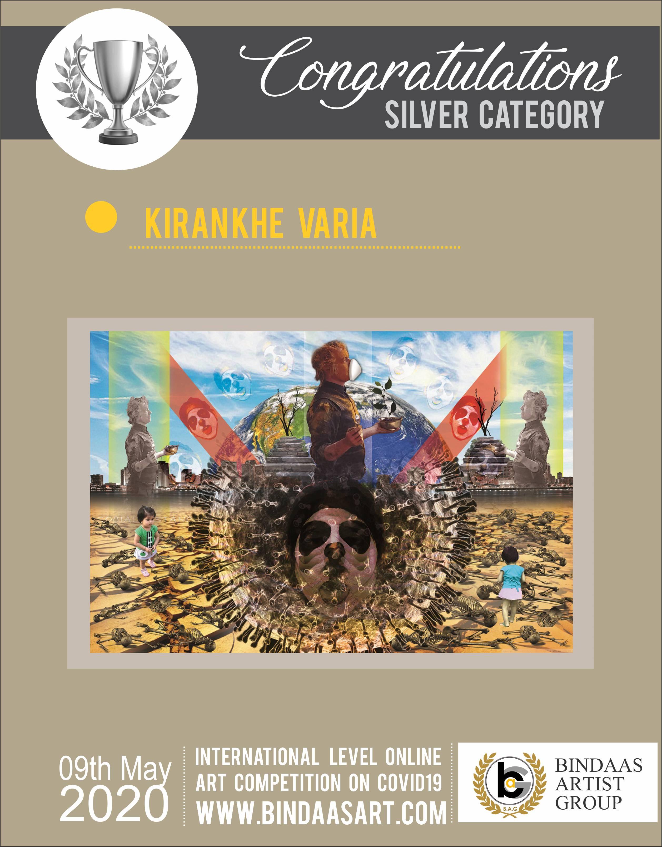Kiran Khevaria