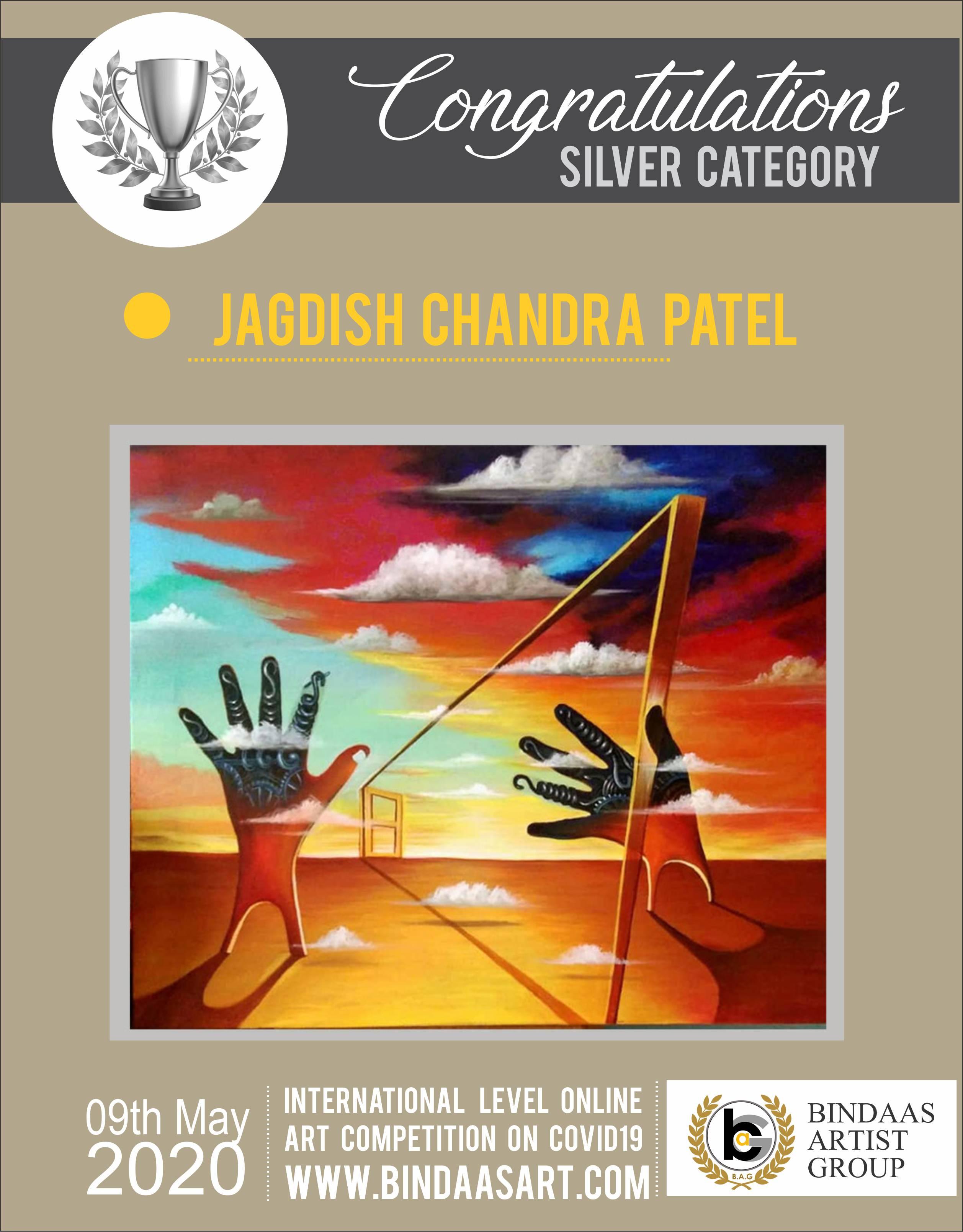 jagdishchandra patel
