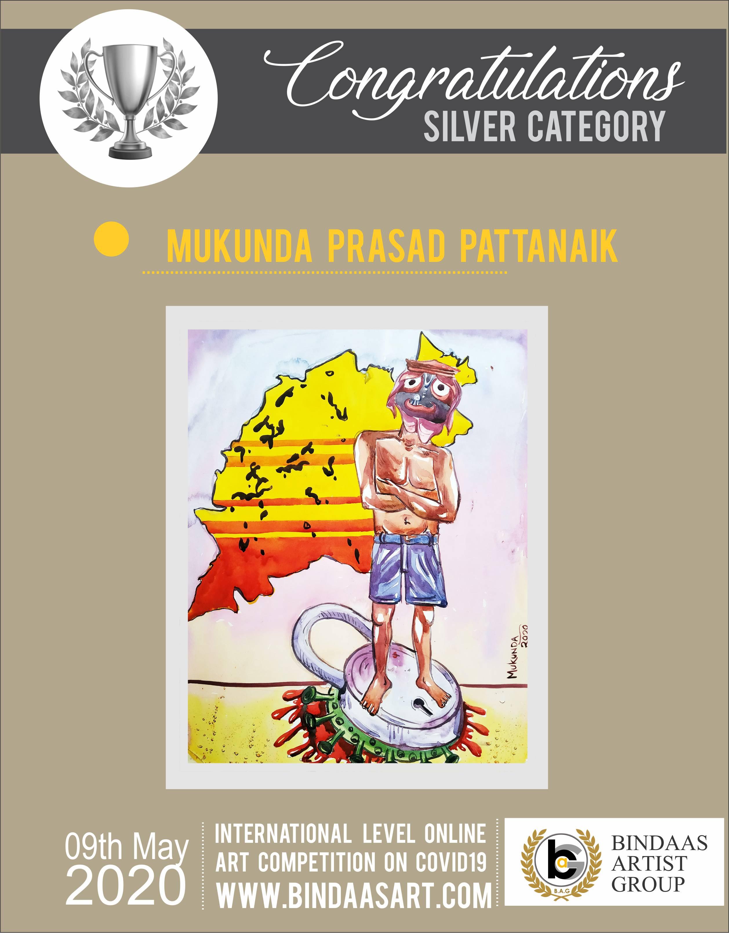 Mukunda Prasad Pattanaik