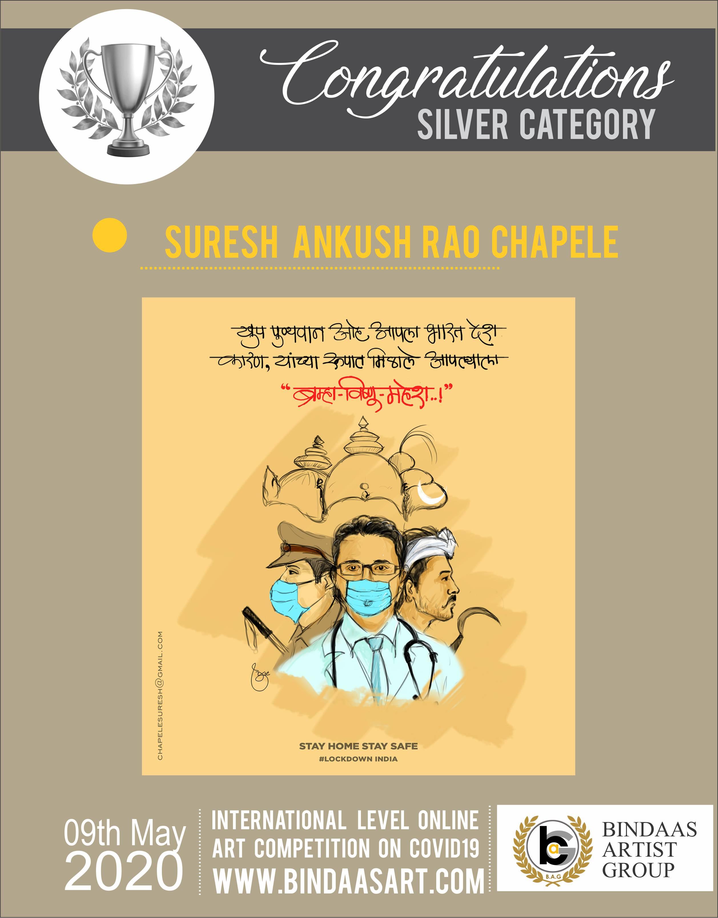 Suresh Ankushrao Chapele