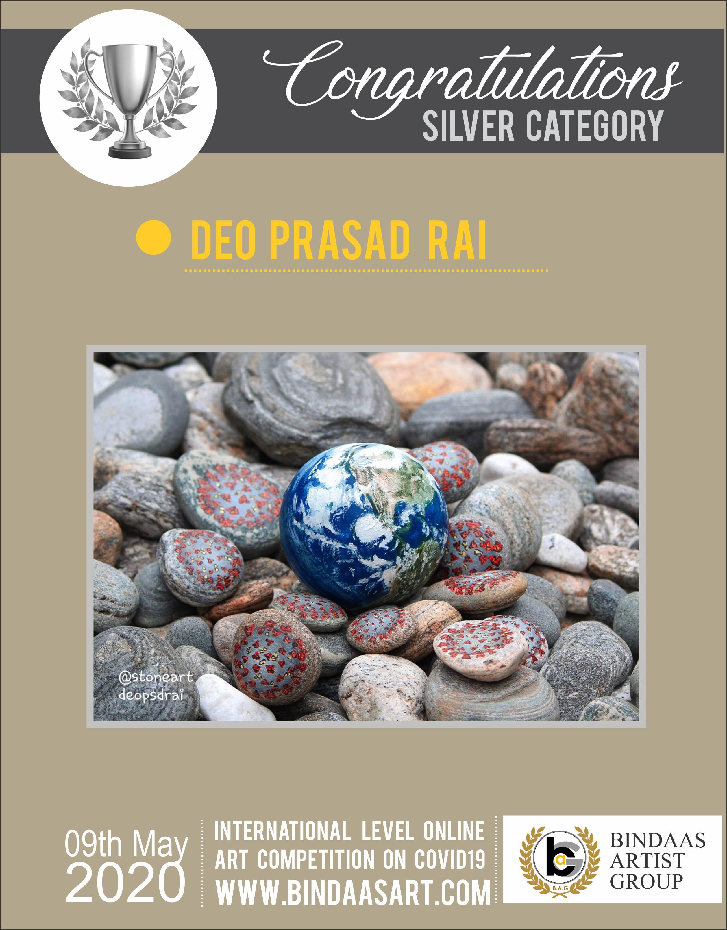 Deo Prasad Rai
