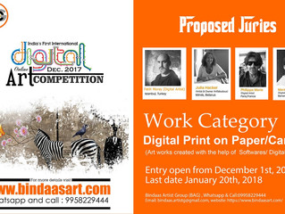 International Digital Painting Competition