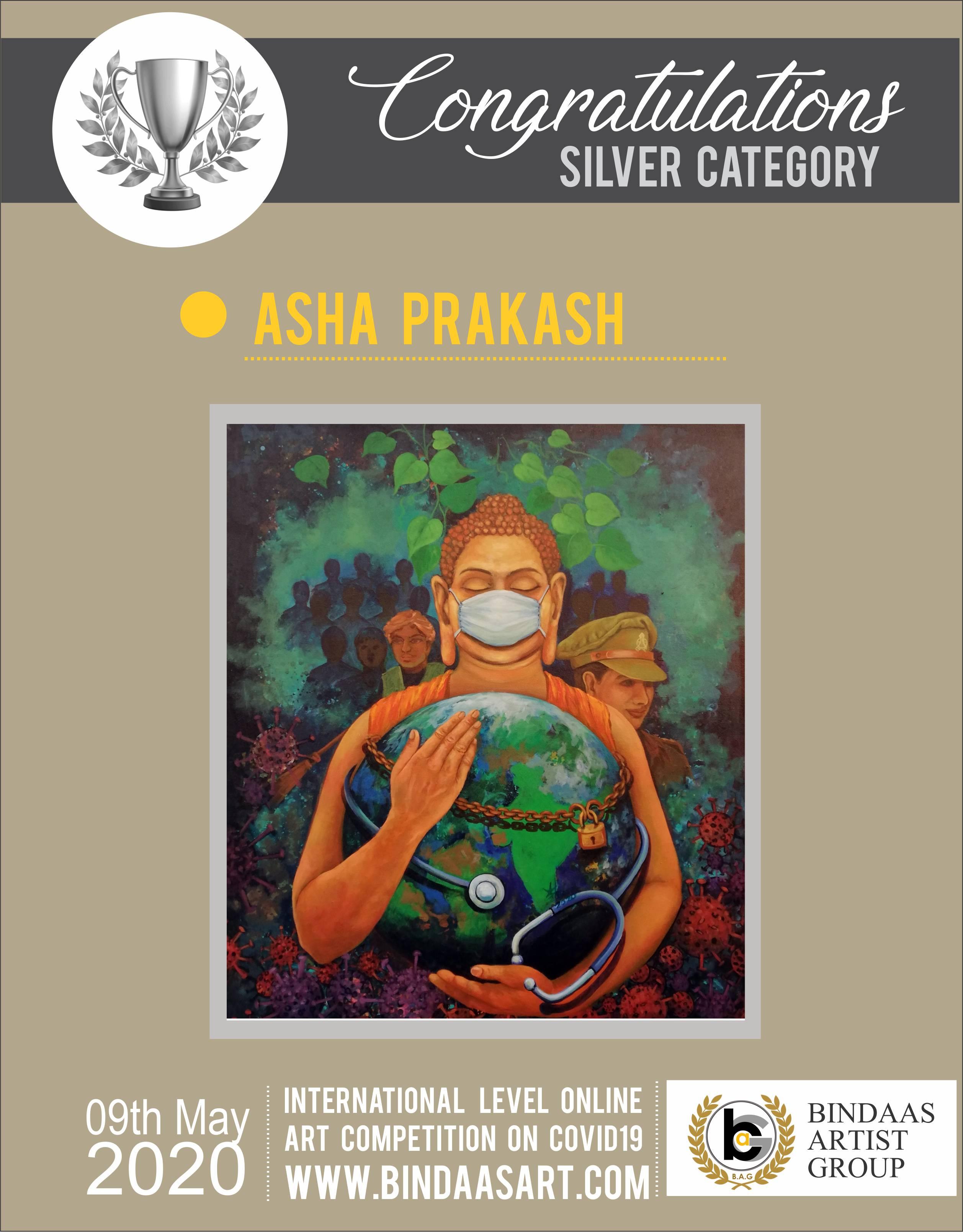 Asha Prakash