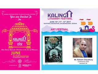 KALINGA LIT FEST BEGINS IN CITY ON JUNE 10