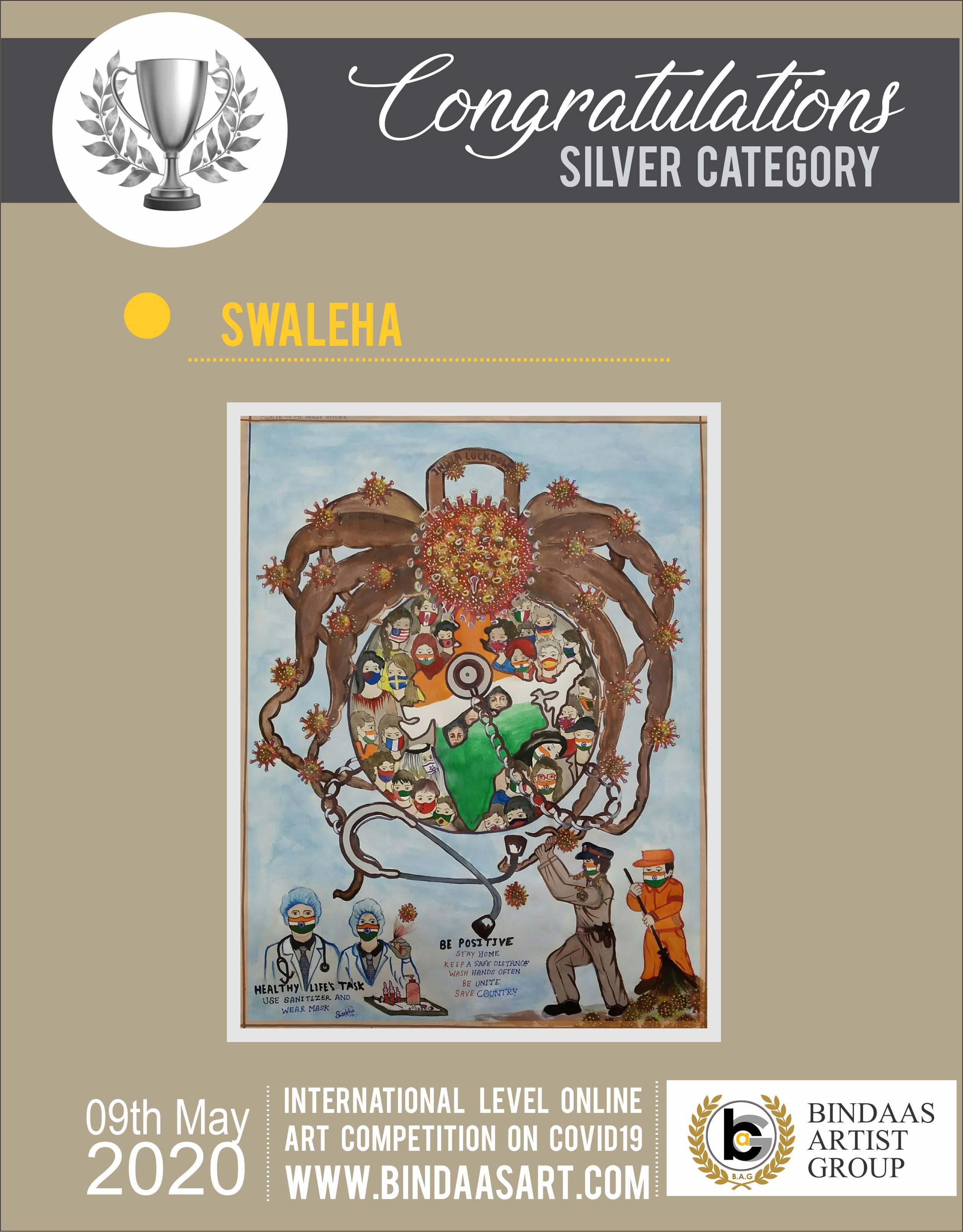SWALEHA