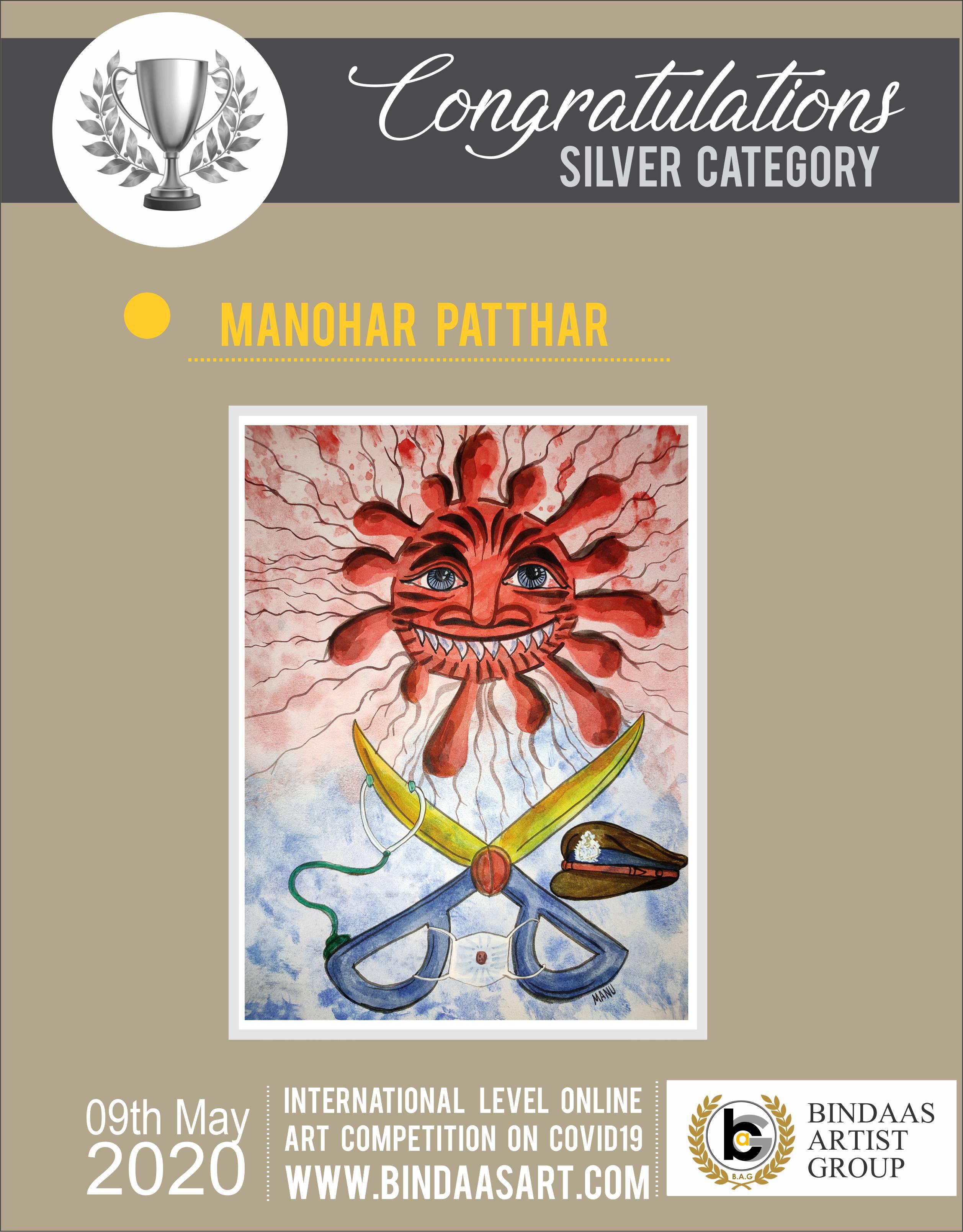 manohar patthar