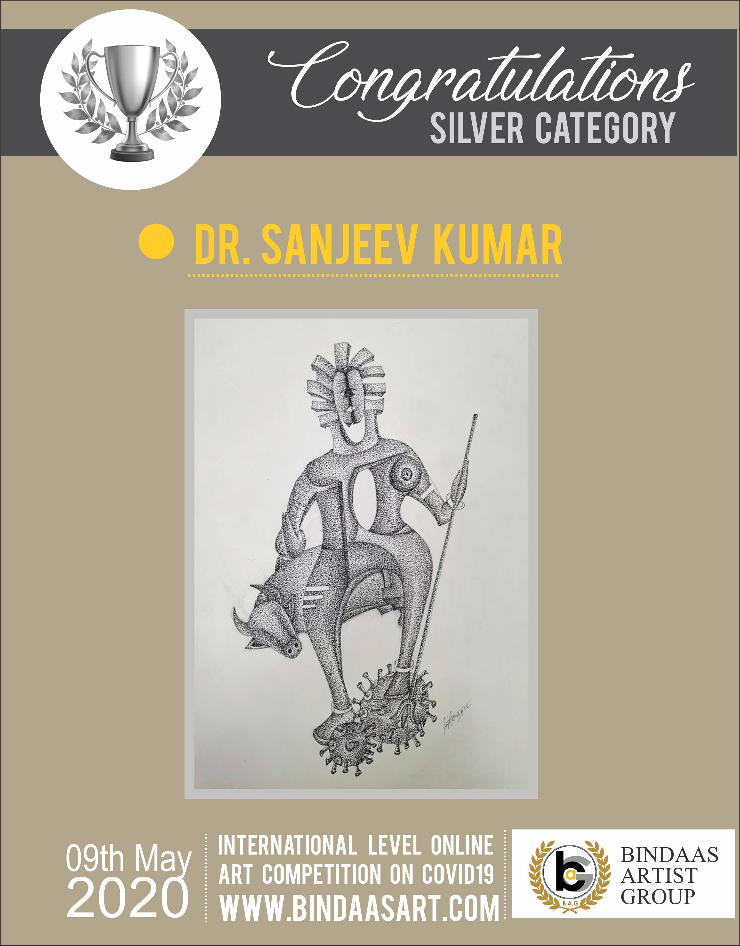 Dr Sanjeev kumar