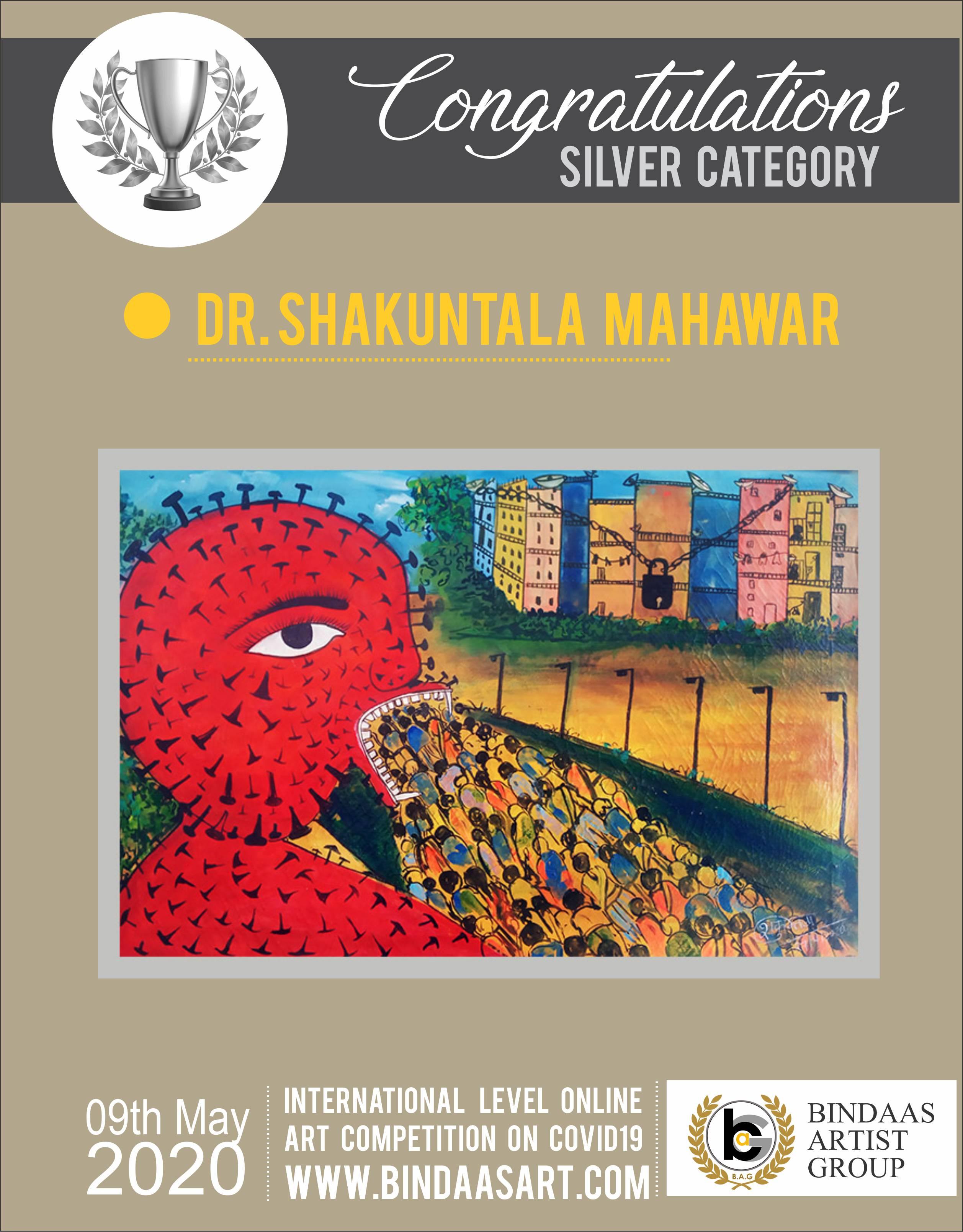 Dr Shakuntala Mahawar