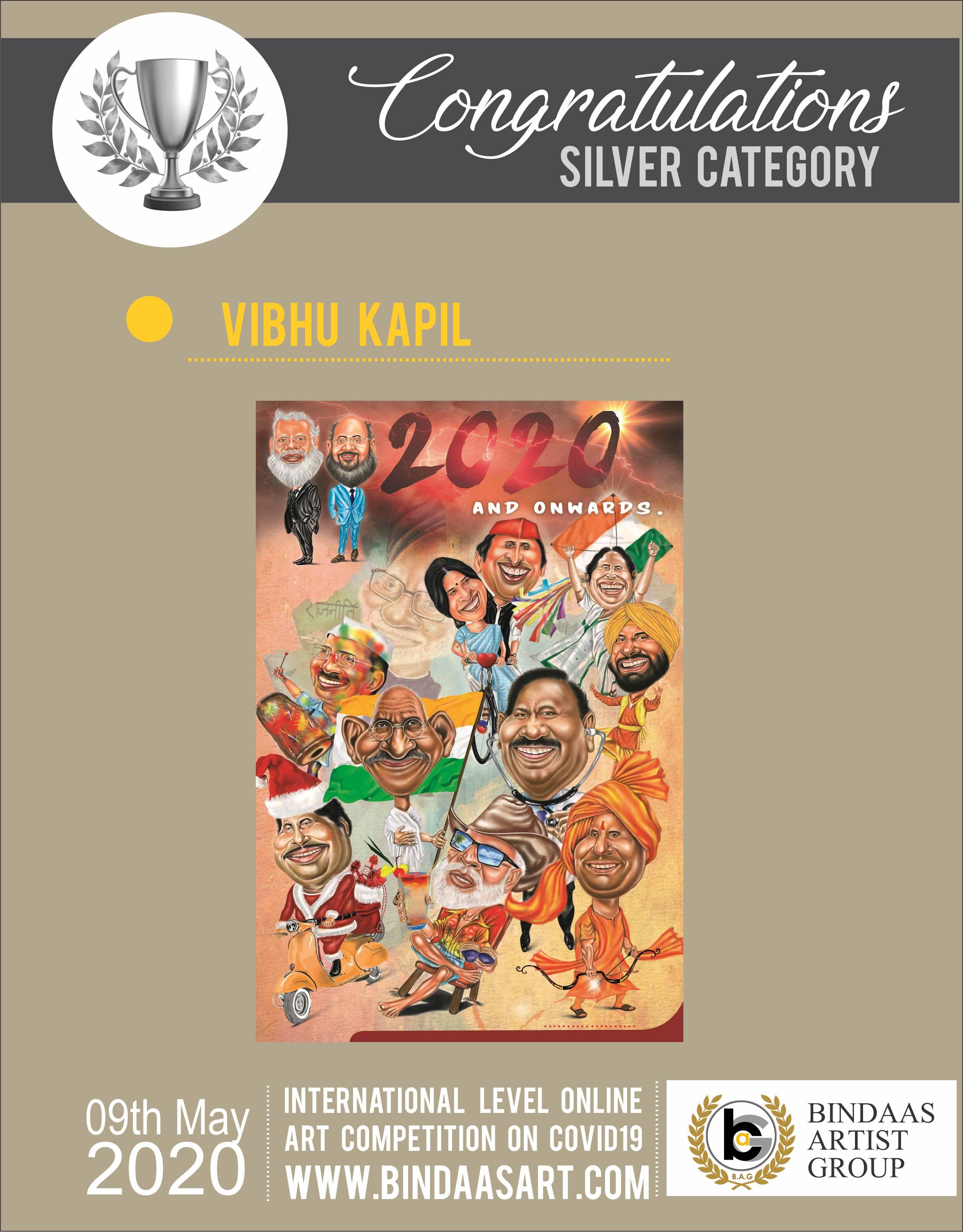 vibhu Kapil