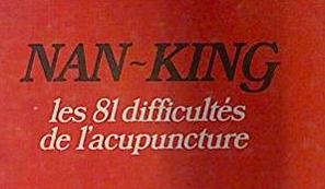 Un peu d'acupuncture: Viscère ou entraille...