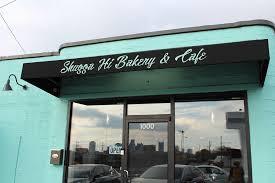 Shugga Hi Cafe