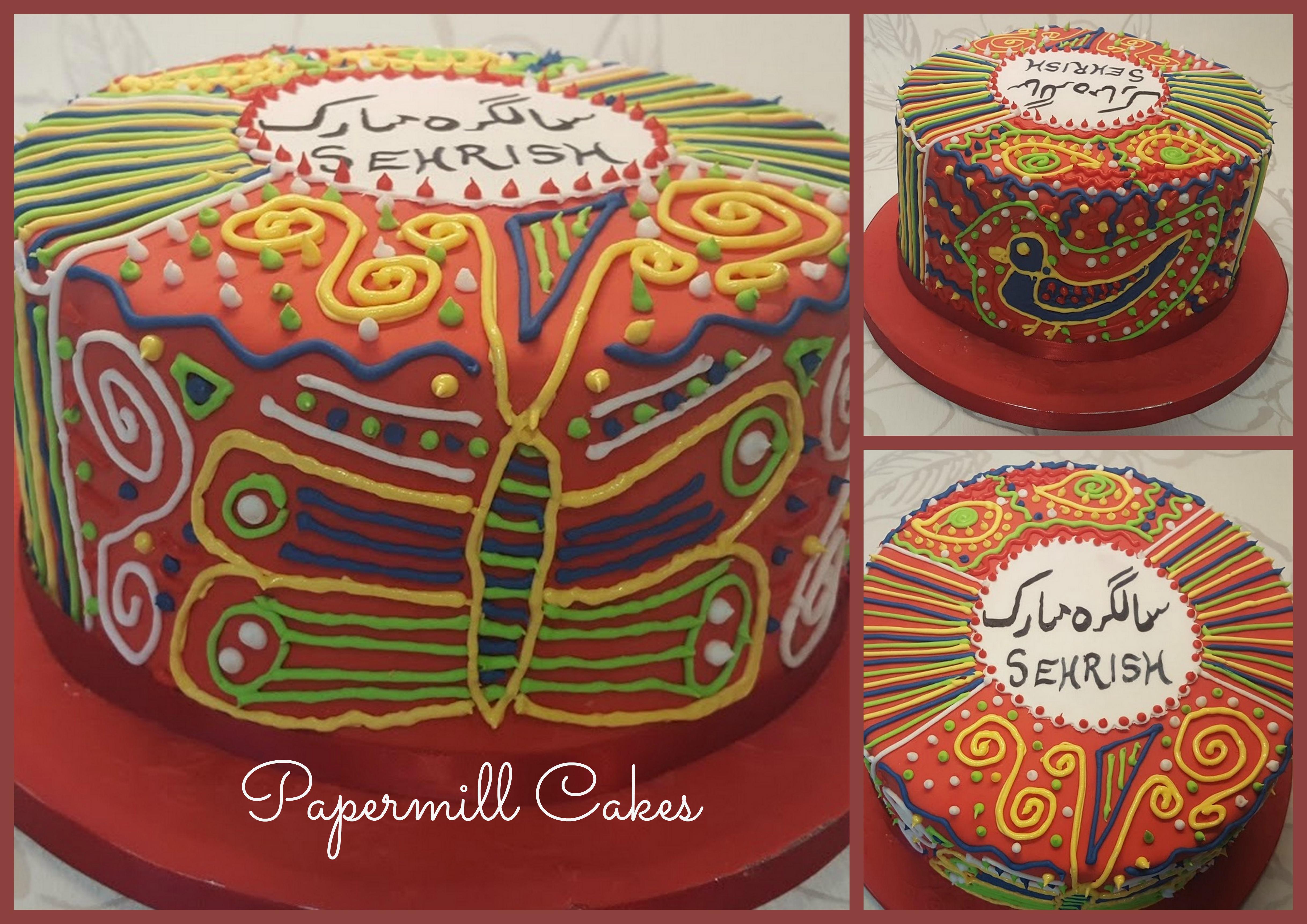 Pakistani Truck Art Cake