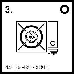 2019_명주프리마켓_먹거리운영원칙_3.jpg